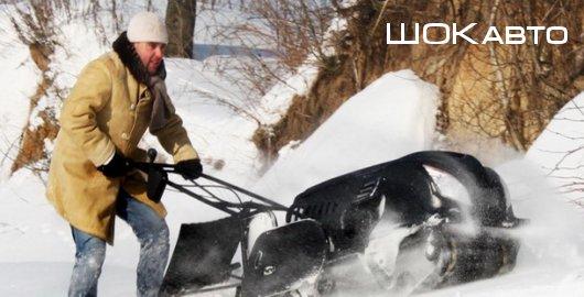 Буксировщик-снегоход LVR 500