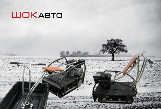Мотобуксировщик Снежок-ТТ