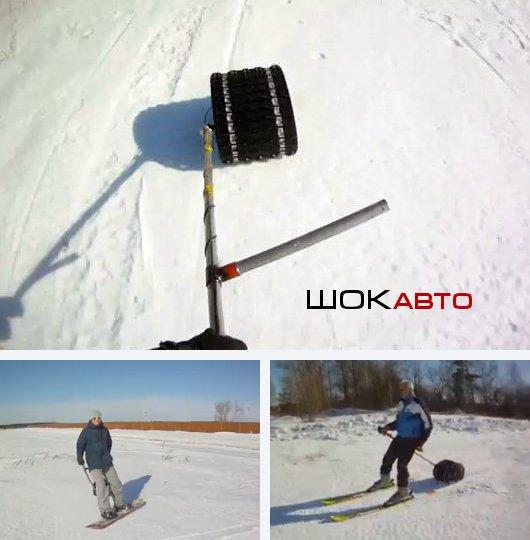 Моторизованный толкатель лыжника Жук