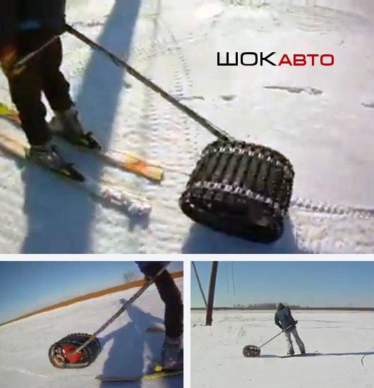 Мототолкатель лыжника Жук