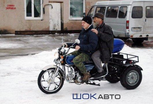 Грузовой мопед Traik-110 с кузовом