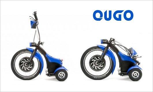 Электротрицикл Qugo