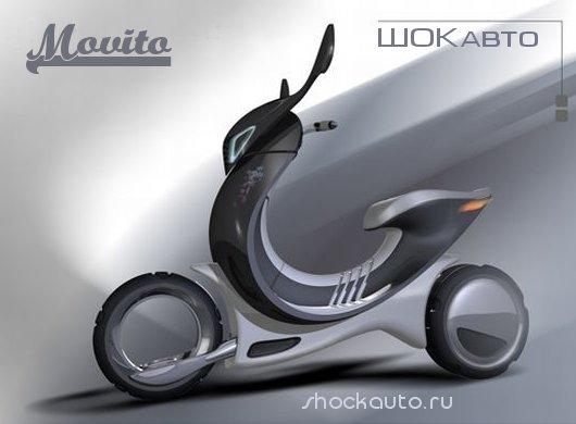 Скутер Movito с двигателем в колесе