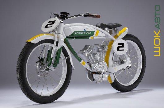 Веломотоцикл Classic E-Bike Caterham