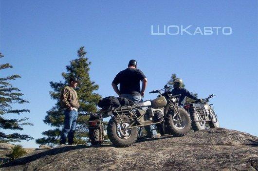 Полноприводный мотоцикл Рокон Рейнджер
