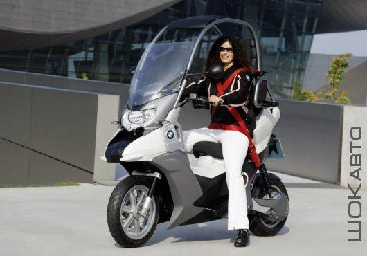 Городской скутер BMW