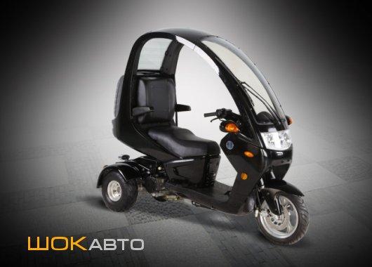 Трехколесный скутер XINGYUE с поворотным механизмом