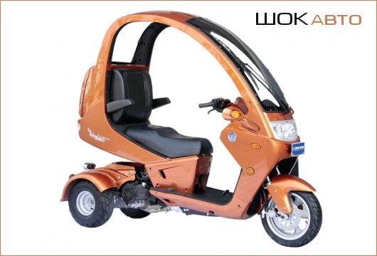 Трехколесный скутер XY150ZK с крышей
