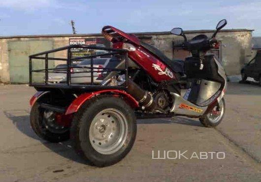 Трехколесный скутер-вездеход