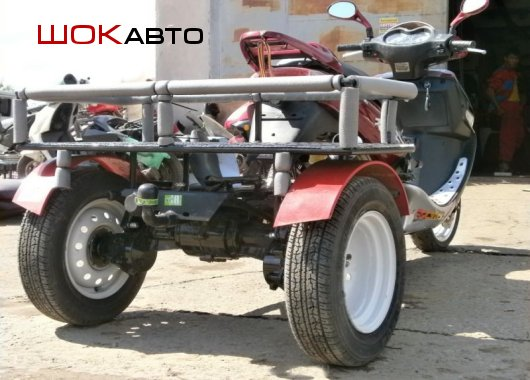 Мотороллер-вездеход с кузовом