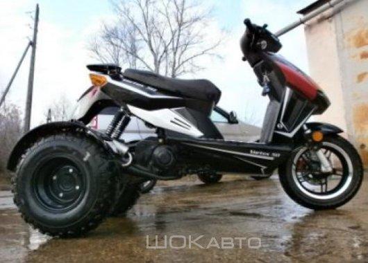 Трехколесный скутер Gryphon Racer 150