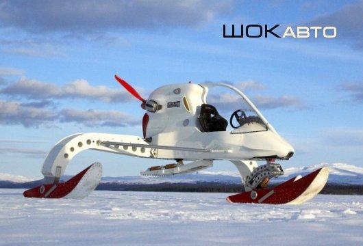 Аэроснегоход Lotus Ice Vehicle