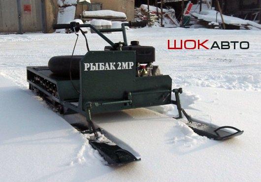 снегоход рыбак 2 форум