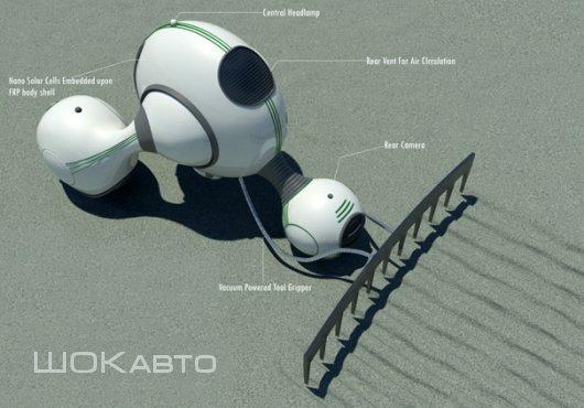 Трактор будущего