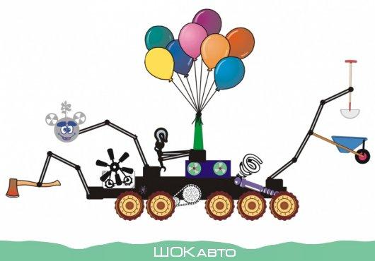 Фантастический трактор