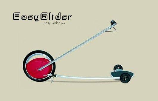 Одноколесный электросамокат EasyGlider