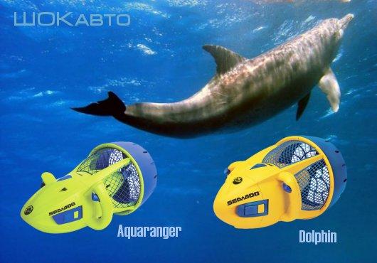 Подводные буксировщики SeaDoo Recreational