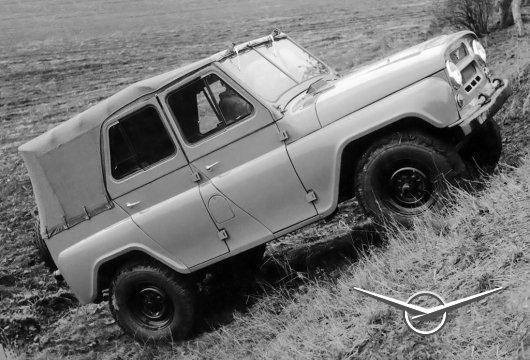 Автомобили UAZ