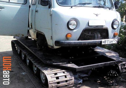 Гусеничная платформа для УАЗ