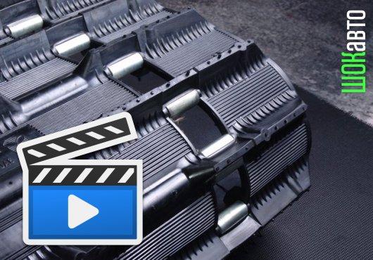 Видео о гусеницах на машину