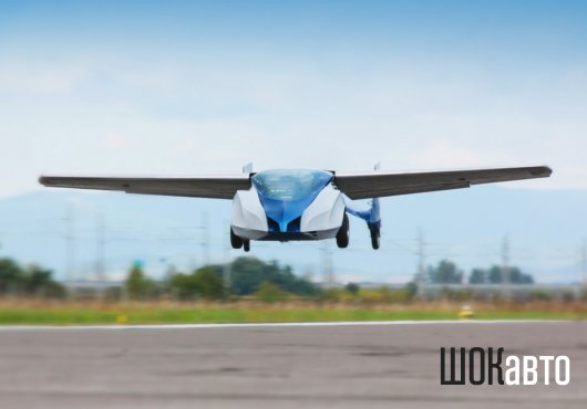 Автолёт Aeromobil 2.5