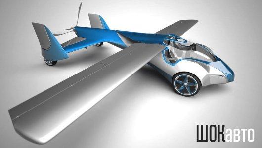 Летающее авто Aeromobil 2.5