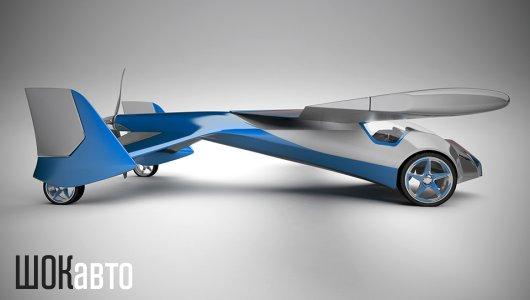Автоплан Aeromobil 2.5