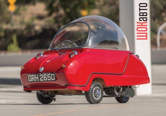 Микроавтомобиль Peel Trident