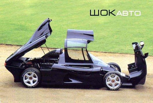 Суперкар Ямаха OX99-11