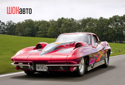 Corvette Sting Ray Dragster