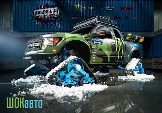 Автомобиль-снегоход Ford RaptorTrax