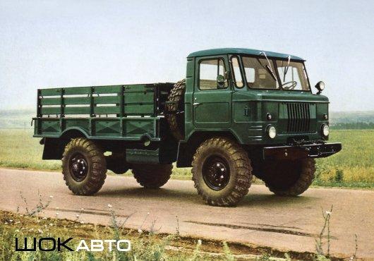 ГАЗ-66 – армейская «Шишига»