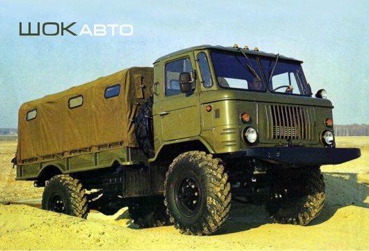 Колесный вездеход ГАЗ-66 Шишига