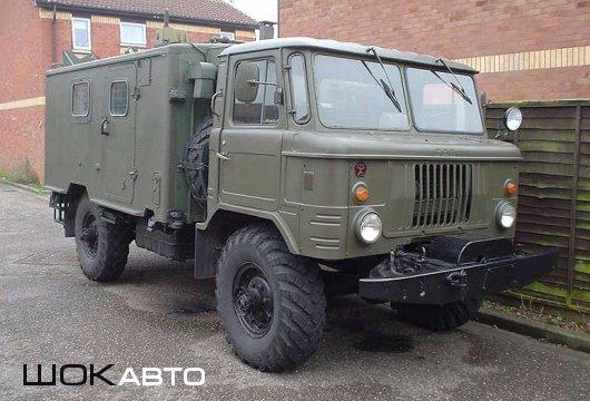Полноприводный фургон ГАЗ-66