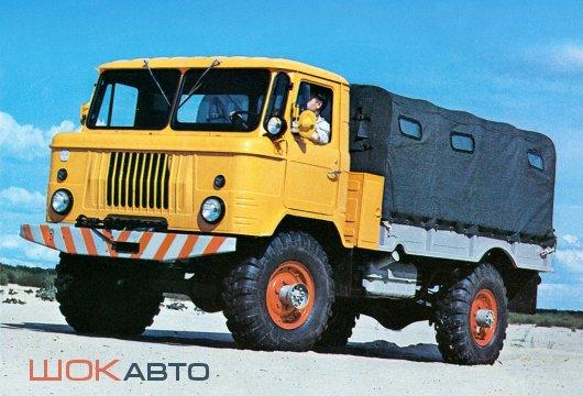 Советский грузовик ГАЗ-66 «Леший»