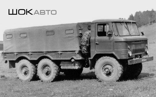 Грузовой автомобиль ГАЗ-34 «Шишига» 6×6