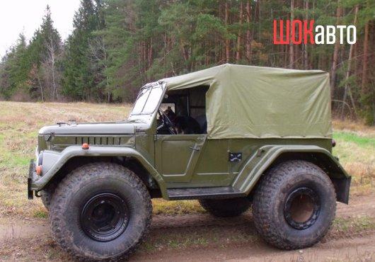 Вездеход ГАЗ-69