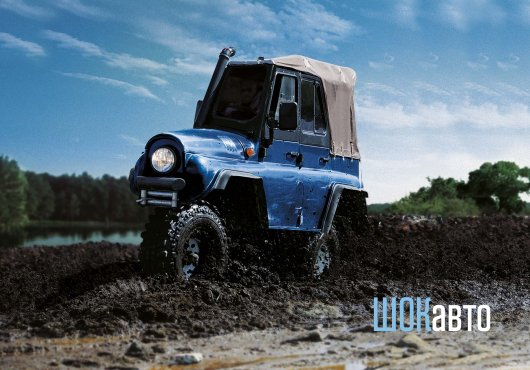 Off-road Honda CRF: UAZ Blue on two wheels