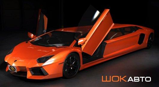 Супер лимузин на базе спорткара Lamborghini Aventador