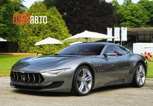 Спортивный итальянский автомобиль Maserati Alfieri