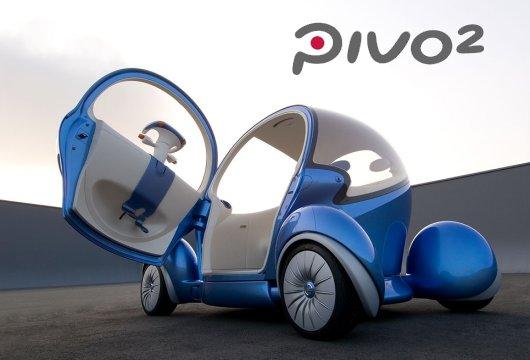 Concept car Nissan Pivo 2