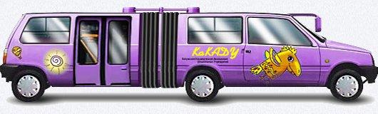 Автобус-гармошка КаКАДУ Ока