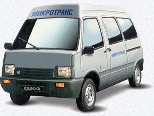 Микроавтобус Ока Микротранс