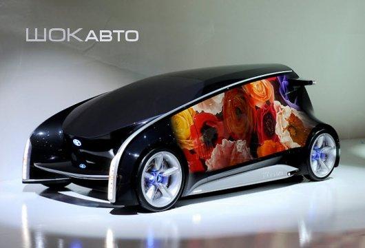 Toyota Fun Vii Concept