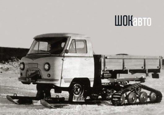 Опытный образец УАЗ-451С