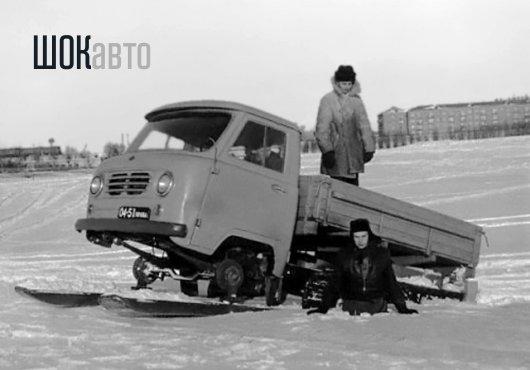 Экспериментальный гусеничный УАЗ-451С