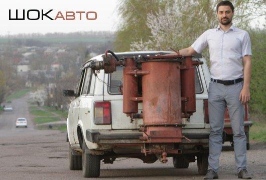 Газогенератор на ВАЗ-2104 ЛАДА