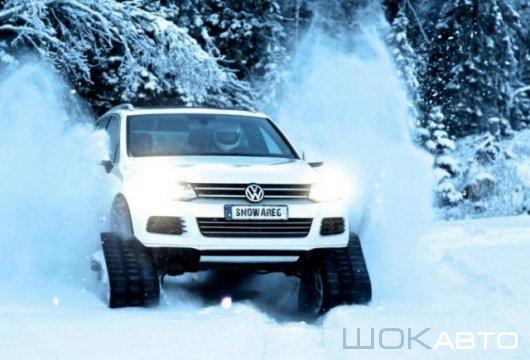 Гусеничный вездеход Volkswagen Snowareg