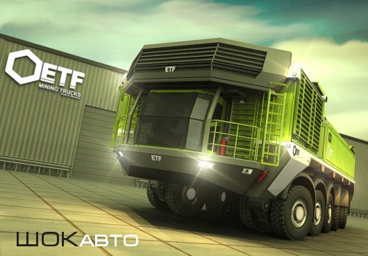 ETF MT240 Trucks Concept