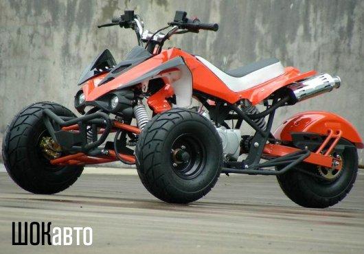 Трицикл TF110